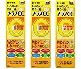 Rohto Melano CC medicinal stains intensive measures Essence (20mL) (set of 3) For Sale