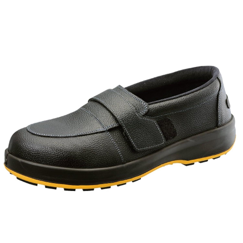 【WS17ER】短靴 救急救命活動靴  手を使わずに簡単に着脱 B075Z3GWCC 25.5 cm