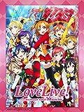 Love Live! The School Idol Movie (Original Japanese Version) (English Subtitled)