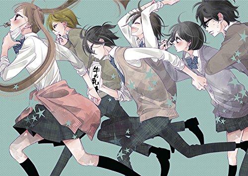 白泉社 福山 リョウコ 覆面系ノイズ 14巻 ドラマCD付き限定版の画像