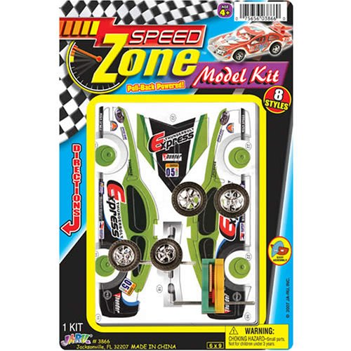 Speed zone model kit home garden bathroom accessories hand for Zone bathroom accessories