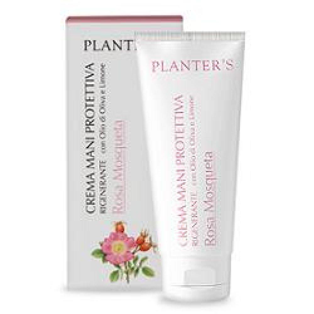 In liquidazione vendite calde moda Planters Cr Mani Rosa Mosq75ml: Amazon.co.uk: Health & Personal Care