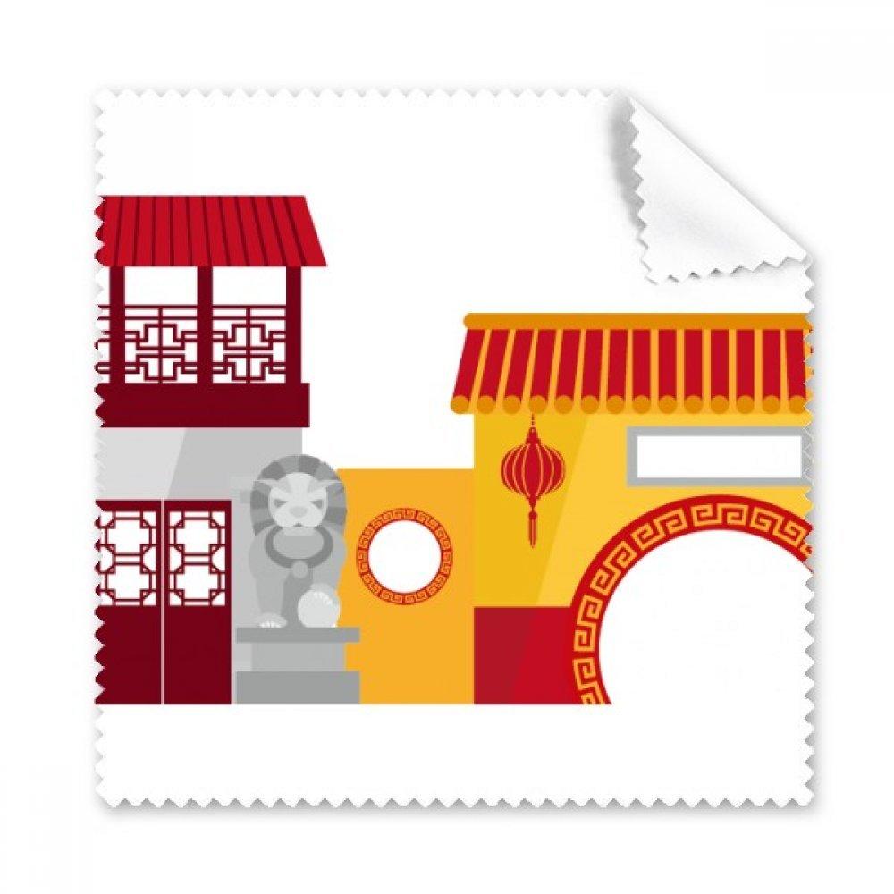 中国アーキテクチャゲートChinese Illustrationパターン眼鏡布クリーニングクロスギフト電話画面クリーナー5点   B0719SXD9Z