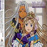 Animation Soundtrack by Ah! My Goddess (2005-06-22)