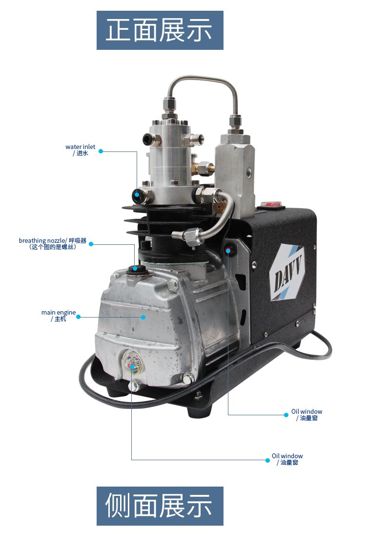 DAVV SCU30 High Pressure Air Compressor for Paintball PCP Airgun Rifle Scuba Tank Filling, 110v, Up to 4500 psi, US After-Sales Service