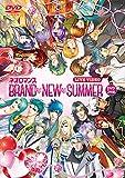 ライブビデオ ネオロマンス BRAND NEW SUMMER 通常版 [DVD]