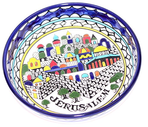 Jerusalem City Walls and Gates View Armenian Ceramic Bowl - Medium (7.2 inches in Diameter and 1.5 Inches deep) - Asfour Outlet Trademark