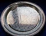 Vintage Oneida Silverplate 12-1/4