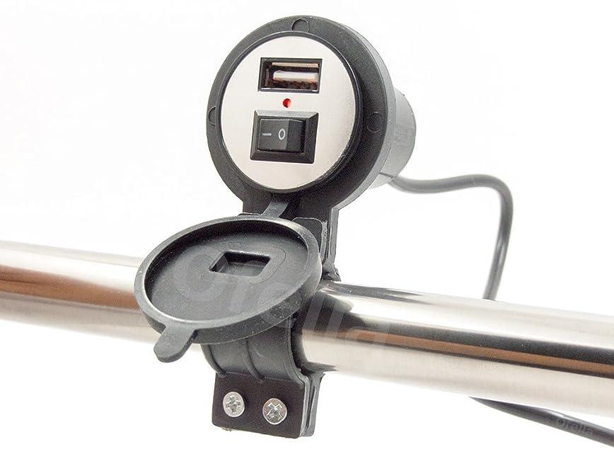 被る思いやりパールハリケーン クランプバー USB電源付き 外径22.2mm クランプ有効長68mm ブラック 汎用 HU1020B