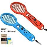 マリオテニス エース Nintendo Switch マリオテニス エース(2) Nintendo Switch ガラスフィルム ギフト