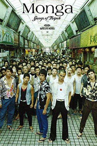 Monga - Gangs of Taipeh Film
