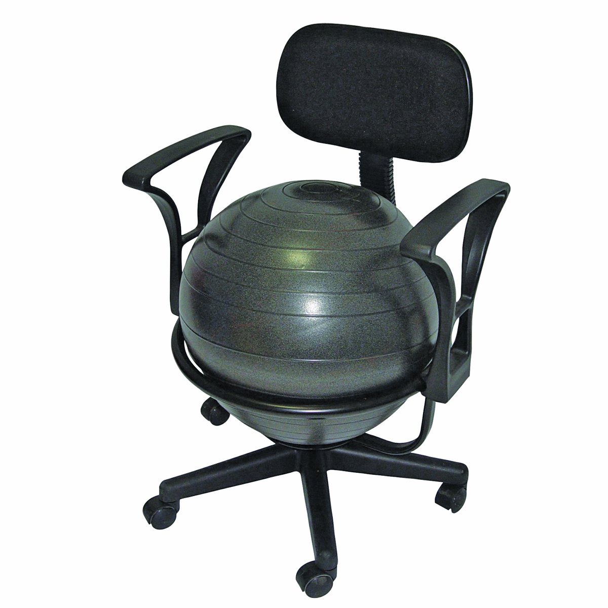 Amazoncom CanDo Metal Ball Chair With Arms Industrial - Ball chair