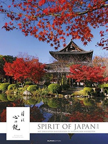 Spirit of Japan 2018 - Bildkalender XXL (48 x 64) - Landschaftskalender - Naturkalender