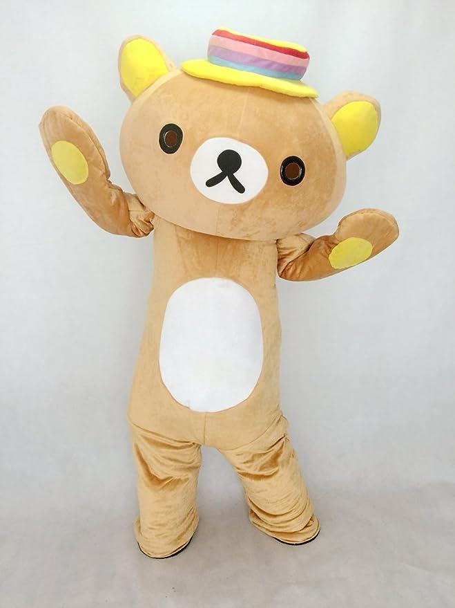 Adorable japonés Rilakkuma oso de peluche con un sombrero colorido ...