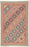 Jaipur Living Ottoman Reversible Flatweave Tribal Red Area Rug (2′ X 3′) For Sale