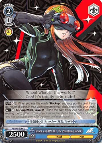 Futaba as ORACLE: The Phantom Hacker - P5/S45-086 - U - Persona 5