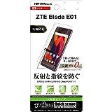 レイ・アウト ZTE Blade E01 フィルム 液晶保護 指紋防止 反射防止 RT-ZBE1F/B1