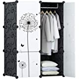 ZZF Combination Wardrobe Simple Combination Folding Assembly Space Cloth Closet Resin Economical Simple Cabinet Type Provinci