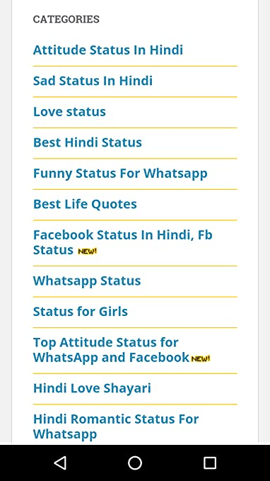 Amazon Com Hindi Status Latest 2018 Appstore For Android