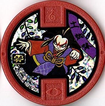 妖怪メダル土蜘蛛古典ホロ赤妖怪ウォッチ