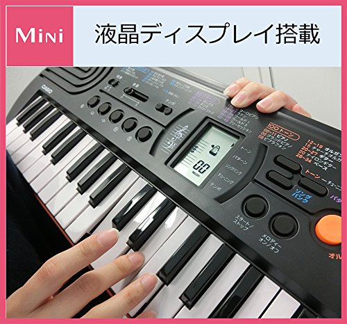 Casio SA76 44 mini Sized Keys 100 Tones - Image 4