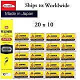 MADE IN JAPAN - Feather Razor Blades 200 - Feather Razor Blades - Feather Safety Razor Blades - Feather Double Edge Blades