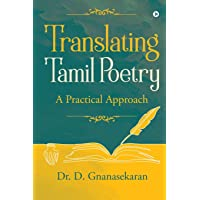 Translating Tamil Poetry: Practical Approach