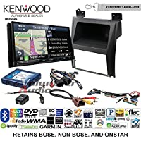 Volunteer Audio Kenwood Excelon DNX994S Double Din Radio Install Kit with GPS Navigation Apple CarPlay Android Auto Fits 2007-2014 Cadillac Escalade