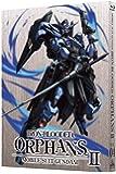 機動戦士ガンダム 鉄血のオルフェンズ 弐 4 (特装限定版) [Blu-ray]