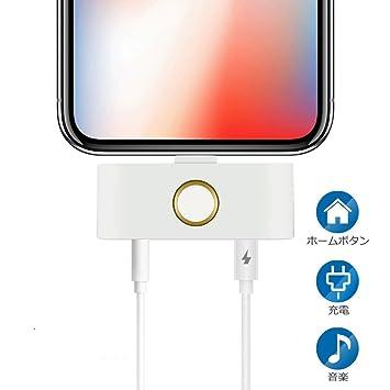 iPhoneX ホームボタン イヤホン 変換 アイフォン 充電しながら音楽聴ける 3in1 ライトニング イヤホンジャック iPhone