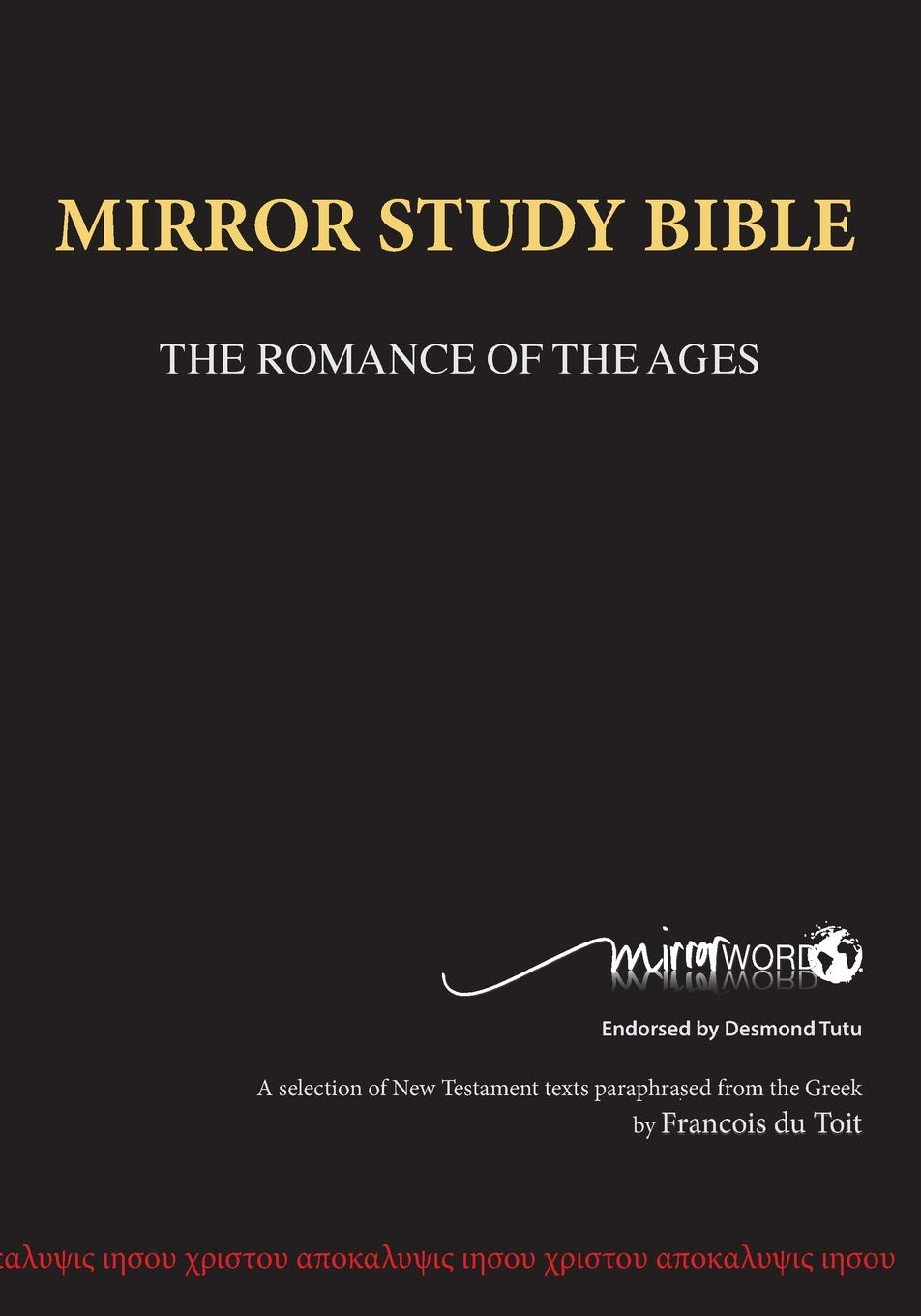 Mirror Bible (784 page, Eighth Edition 7 X 10 Inch, Wide Margin - the black cover replaces both the older red and blue cover versions by Mirrorword Publishing
