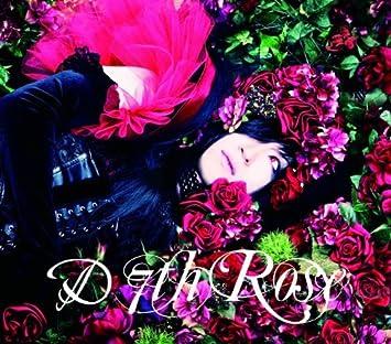 Amazon | 7th Rose(フォトブック...
