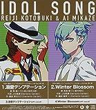 Game Music - Uta No Prince Sama Idol Song Reiji & Ai [Japan CD] QECB-42