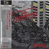 No Alternative (Japanese Mini LP Sleeve SHM-CD)