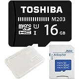 東芝 Toshiba 超高速UHS-I microSDHC 16GB + SD アダプター + 保管用クリアケース [バルク品]