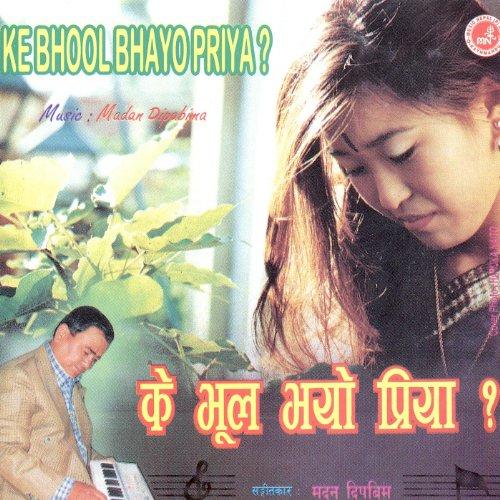K bhool bhayo priya by Narendra Pyasi - YouTube