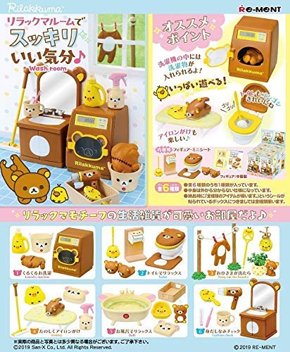 Fuji Room Miniature Full Set of 8 pcs  NEW RE-MENT JAPAN Petit Sample Mt