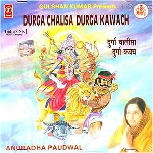 Anuradha Paudwal - Durga Chalisa Durga Kawach (Indian