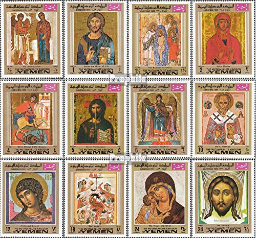 Yemen (UK) 915A-926A (Complete.Issue.) 1969 Christmas: Icons (Stamps for Collectors) Christmas