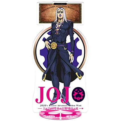 Amazon com: Nuofeng - JoJo's Bizarre Adventure Cosplay