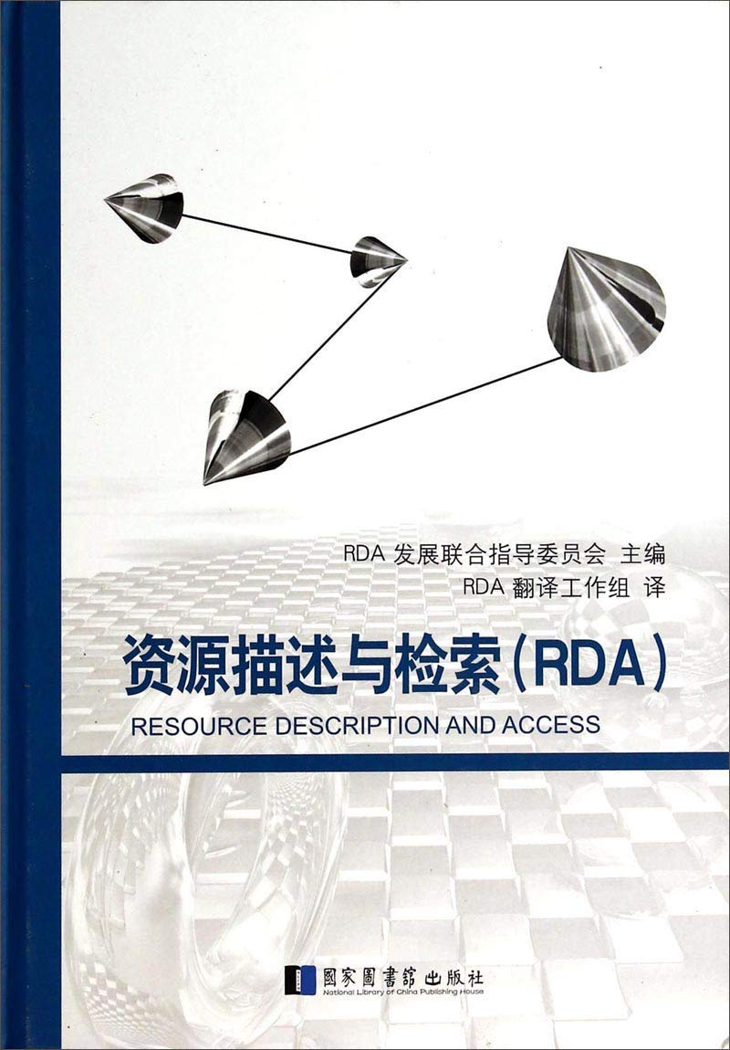 Read Online Resource Description and Access(Chinese Edition) pdf