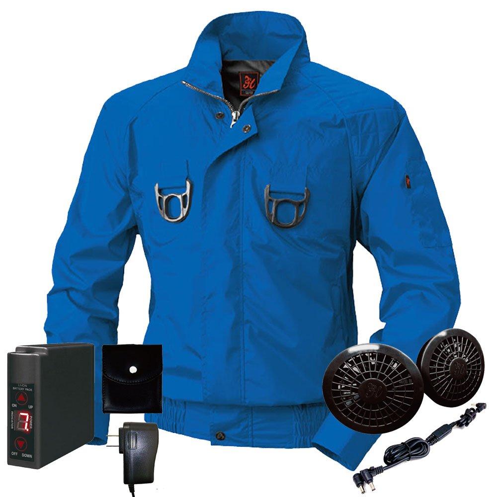 空調服快適ウェア フルハーネス対応ブルゾンバッテリーセット V733301set B072Q2J6CM 8L|75ロイヤルブルー 75ロイヤルブルー 8L