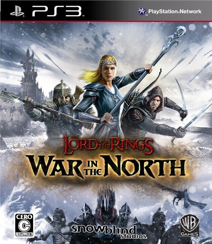 Lord of the Rings: War in the North [Japan Import] (Lord Of The Ring War In The North)