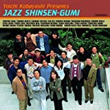 Jazz Shinsen-Gumi by Various Artists (2015-09-25)
