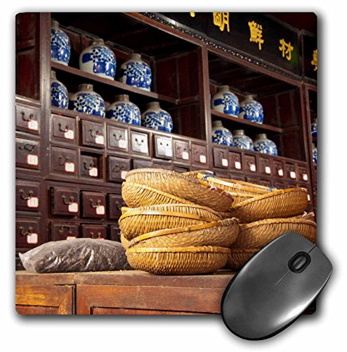 Price comparison product image 3dRose China, Shanghai. Village of Zhujiajiao. Tong Tian He Pharmacy. - Mouse Pad, 8 by 8 inches (mp_187721_1)