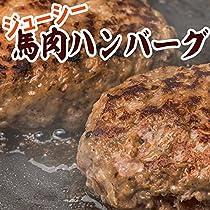【Amazon.co.jp限定】送料無料 ヘルシー馬肉100%!うまうま馬...