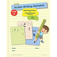 Arabic Writing Alphabet: Workbook Practice For Kindergarteners Pre School: Age 2 to 6 - LEVEL 1