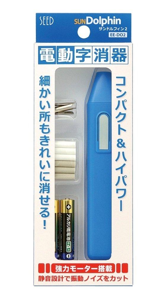 Seed Sun Dolphin 2 Electric Eraser