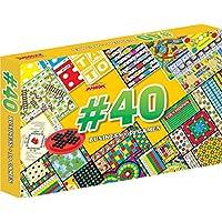 Masoom Games # 40 in 1