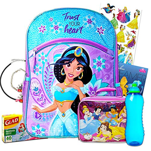 Disney Princess Jasmine Backpack 6 Pc Set with 16